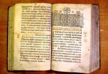 Tetraevanghelul. Prima carte in limba romana tiparita la Brasov