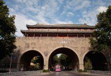 Stiati ca Marele Zid Chinezesc are o copie? Se afla in orasul Nanjing si este cel mai lung zid de cetate